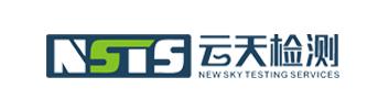 湖南云天检测技术有限公司