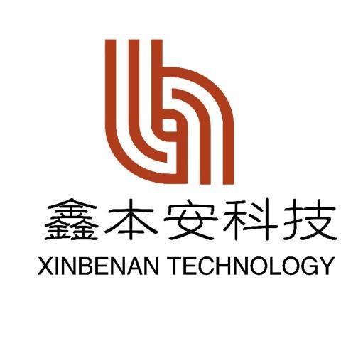 湖南鑫本安消防科技有限公司